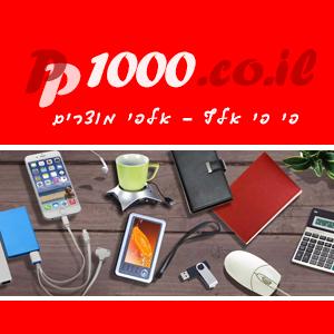 w_pp1000